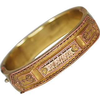 Victorian Etruscan Brass and Gold Bangle Bracelet