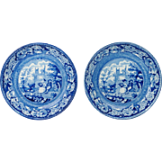 English Pearlware Plate Pair Blue and White Boy Piping Rural Lovers Pattern Regency Circa 1820