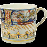 Antique Coalport Imari Pattern Porcelain Coffee Can English Circa 1810