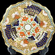 Antique Ridgway Porcelain Dessert Plate Imari Pattern 2/578 Georgian Circa 1820