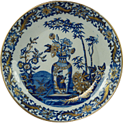 Antique Early 19th Century Wedgwood Blue and White Transferware Plate Chinoiserie Pattern English Georgian Circa 1800