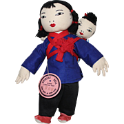 Cloth Chinese Mama Doll With Baby - Red Tag Sale Item
