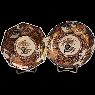 Antique Imari Japanese Octagon Bowl 12.75 Dia. & 14.5 Inch Diameter Charger