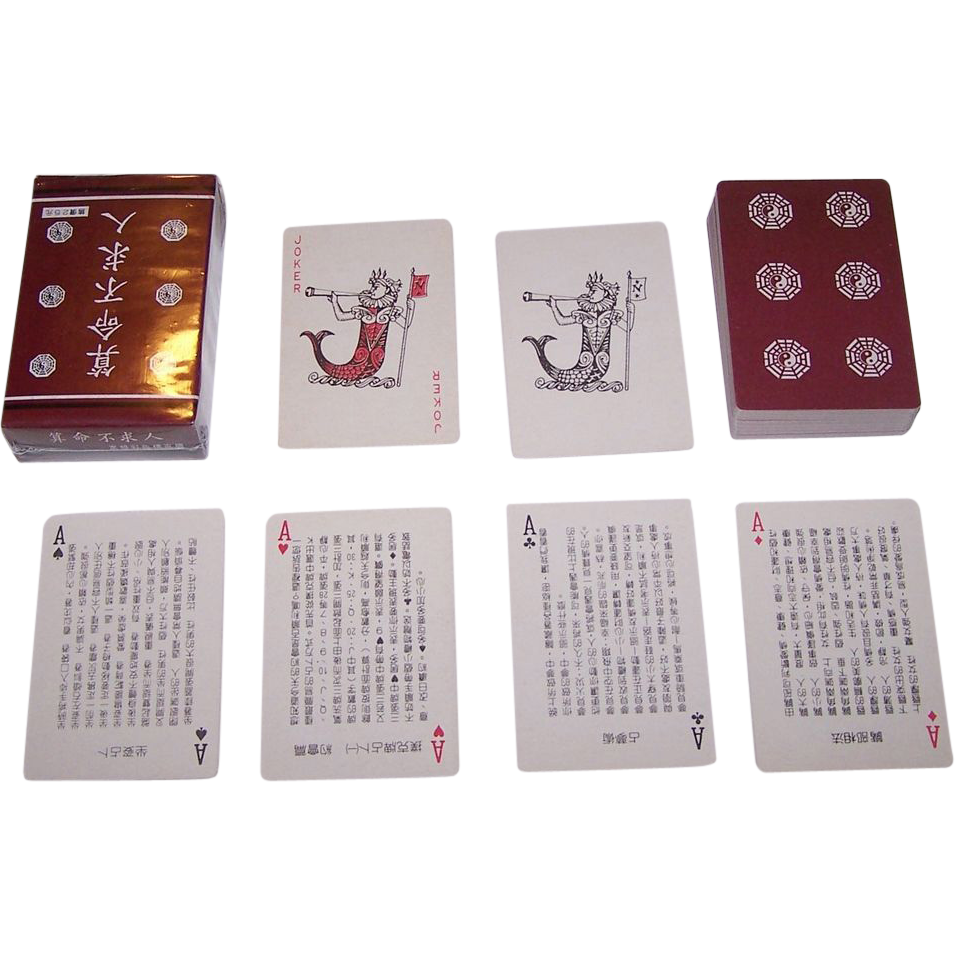 Nintendo Japanese Language Playing Cards