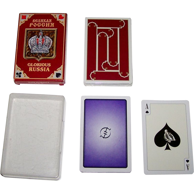 "2 Decks Grimaud Russia Themed Playing Cards, $15/ea.: (i) ""Glorious Russia"" c.1995; and (ii) ""Back to the USSR,"" Y.Nepakharev and R.Melikhov Designs, c.1995"