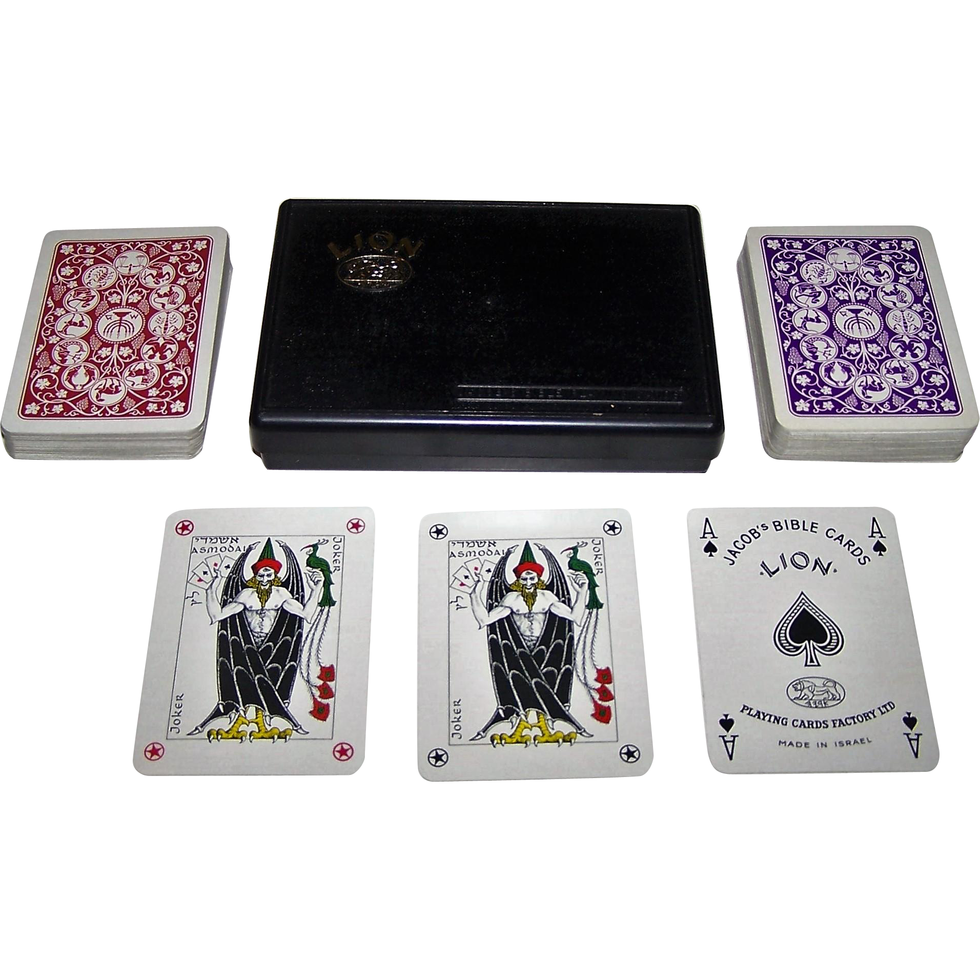 "Lion ""Jacob's Bible Cards"" Playing Cards, Ze'ev Raban Designs, c.1965"