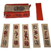 "Camoin & Cie ""Tô Tôm"" Playing Cards, Traditional Vietnamese Cards, c.1940"