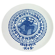 1912 Royal Copenhagen Commemorative Plate – Rare