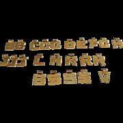 Napier 12K GF Alphabet Pendants ~ Letters B-H, J, L, M, R, S, W