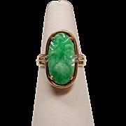 Vintage Carved Jadeite Jade Diamond 14K Gold Ring