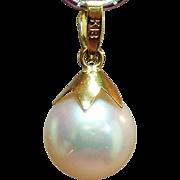 Vintage Cultured Pearl 18K Gold Pendant