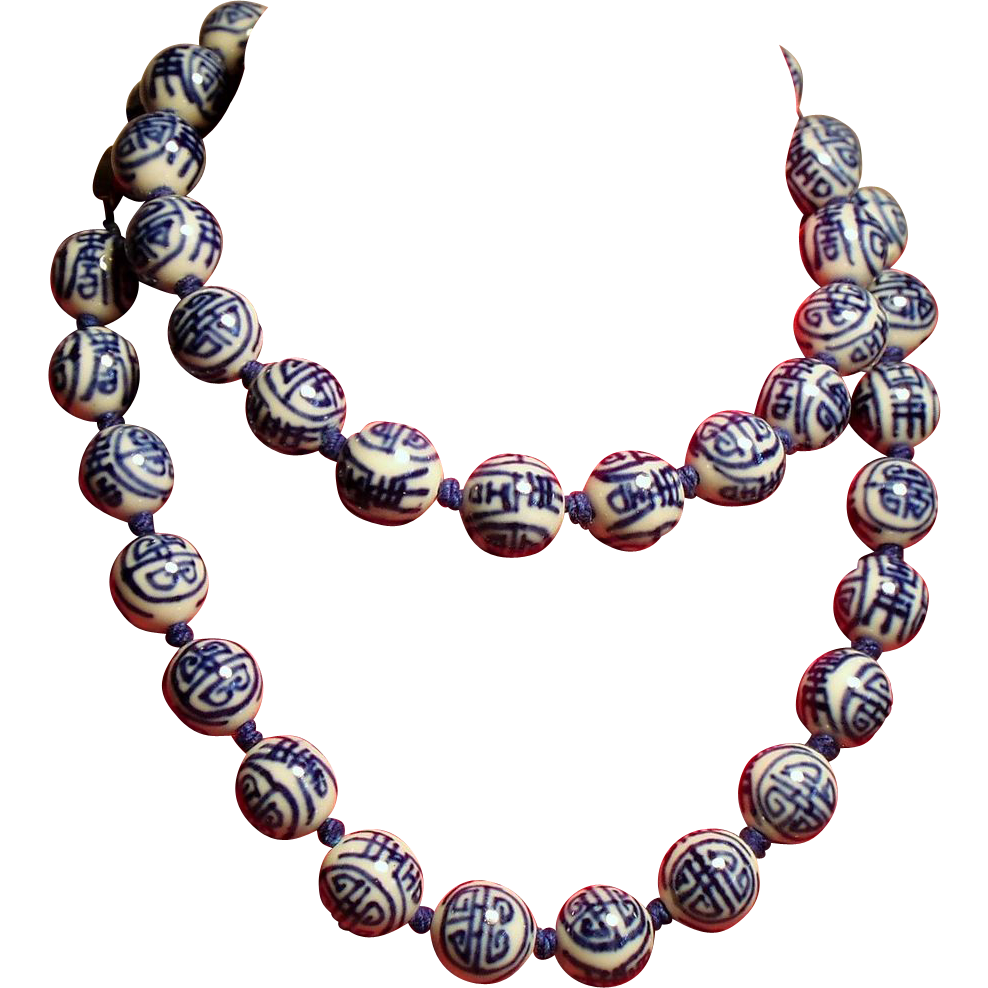 Vintage Chinese Blue and White Large Porcelain Bead Opera Length Necklace
