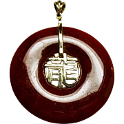 Vintage Russet Red Jade Donut Pendant 14K Chinese Symbol