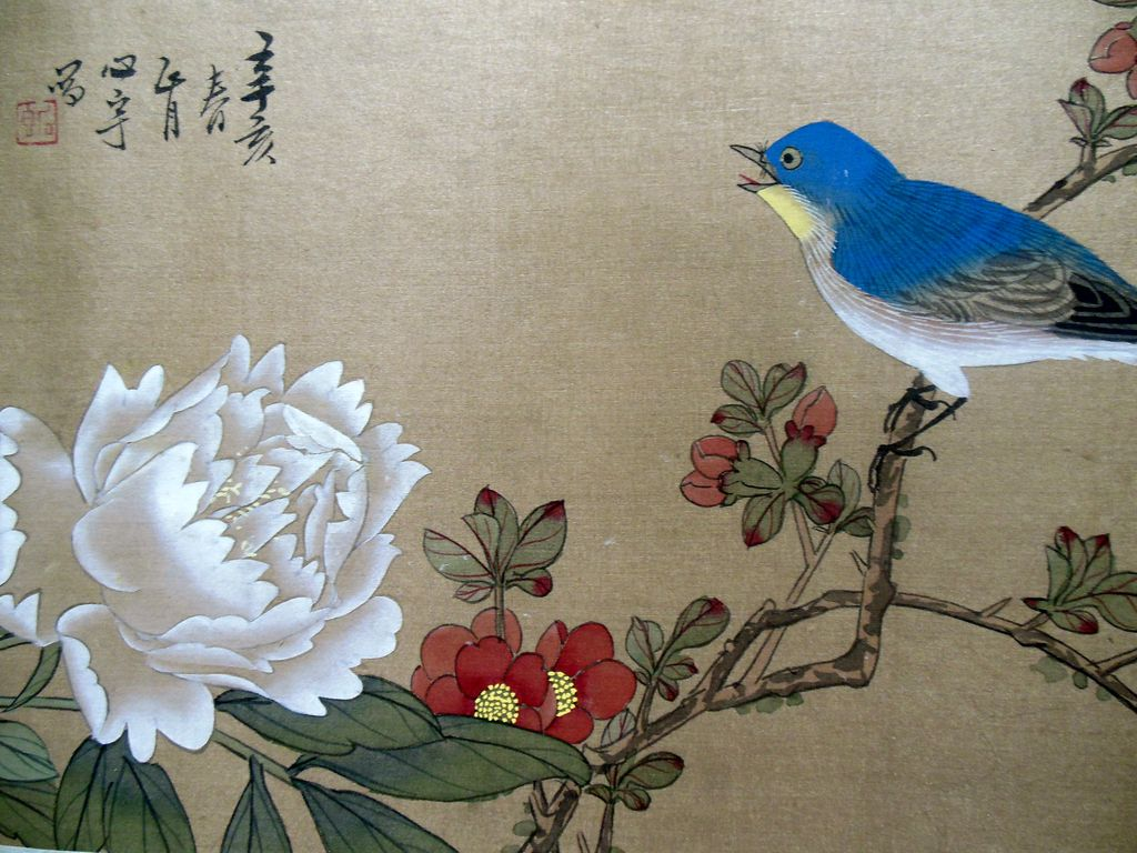 Lovely Antique Asian Chinese Bird Flower Painting Signed
