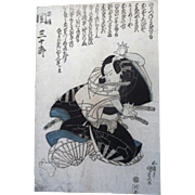 Antique 1st Edition 1830 Kunasada Japanese SAMURAI WARRIOR Woodblock Print