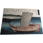 Antique 19C HOKUSAI Japanese 100 Poems Landscape Ship Woodblock Print