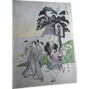 Antique 19C Utamaro Japanese Landscape Aiban Size Woodblock Print