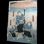 Antique 1st Ed Edo 1840s Toyokuni 3rd Japanese Woodblock Parasol Print