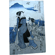 Antique 19C 1840s Sadahide Japanese Beauty Aizuri-e Woodblock Print