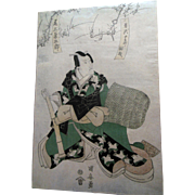 Antique 1Ed 1840 Edo Kuniyasu Japanese Samurai Warrior Winter Scene Woodblock Print