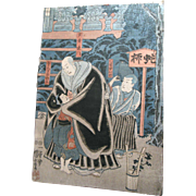 Antique 1830s 1st Edition Kunisada Japanese Woodblock Print