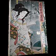 Antique 1860s 1st Edition Kunichika Japanese Beauty Woodblock Print