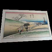 Antique 19C Hiroshige Japanese Woodblock Print
