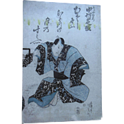 Antique 1st Ed. Toyokuni 3rd Japanese Woodblock Print 1840s