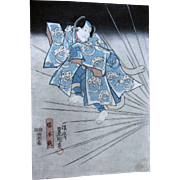 Antique 1840s Toyokuni 3rd Japanese Woodblock Print 1st Edition