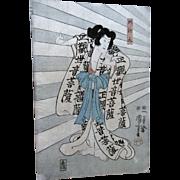 Antique Kuniyoshi 1st Ed. Japanese Woodblock Print 1840s