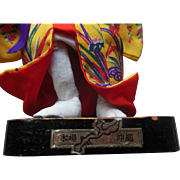 Vintage Asian Japanese Doll Shuri Woman's Handicraft Club Okinawa on Lacquer Base