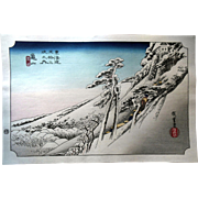 Hiroshige Japanese Woodblock Print Winter Morning at Kameyama Snow Scene 20th Century Hand Printed
