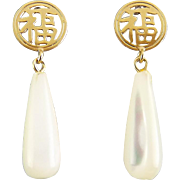 14K Gold Chinese Good Luck & Mother of Pearl Drop Earrings