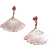 Shreve, Crump & Low Sterling Silver Japanese Fan Earrings - Slim Screw-on Tops