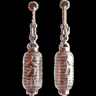 Vintage Sterling Silver Japanese Paper Lantern Earrings - Chochin Moji Letters