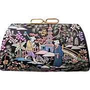 Vintage Silk Embroidered Chinese Clutch Purse w/Couples, Pagoda, Flowers, Trees-Dbl Sided