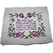 Charming Vintage Religious Serenity Prayer Embroidery Embroidered Sampler