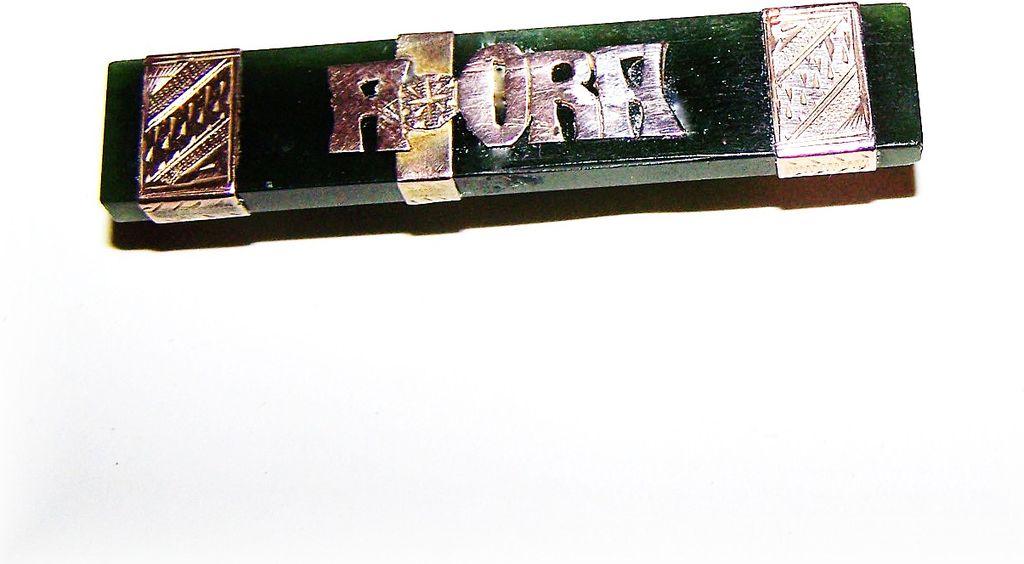Vintage Jade Name Pin AORA = Golden Light Stamped  9 Ct