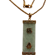 Vintage Chinese Jadeite 14K Pendant & 14K Yellow Gold Chain