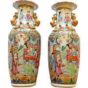 Pair 18th/19th Century Rose Medallion Vases