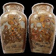 "Matched Pair Satsuma 10"" Meiji Period Vases"