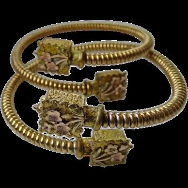Pair GF Victorian Wedding Bracelets