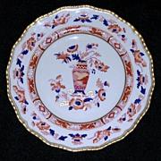 Royal Doulton Imari Pattern Cabinet Plate