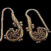 Bohemian Earrings, India Brass, Big Statement, Vintage Pierced, Large Unique, Ethnic Tribal, Festival Jewelry, Filagree