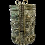 Kuchi Bracelet, Massive,Vintage Bracelet, Wide Bracelet, Vintage Gypsy, Old Patina, Hinged, Ethnic Turkoman, Afghani, Tribal, Afghan, Bangle