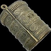 Kuchi Bracelet, Massive, Vintage Bracelet, Afghan, Wide, Vintage Gypsy, Old Patina, Hinged, Ethnic Turkoman, Afghani, Tribal, Bangle, #1