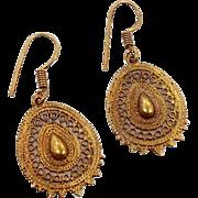 Bohemian Earrings, India Brass, Wire Filagree, Big Statement, Vintage Pierced, Ethnic Tribal, Long Dangle, Festival Jewelry
