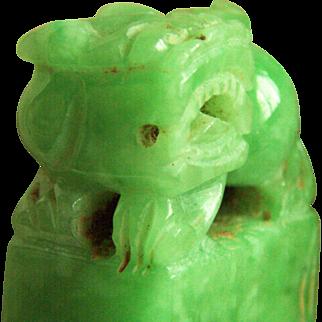 "Fabulous Vintage Chinese Carved Jadeite Jade Fu Dog Seal Pendant 2 5/8 x 1 x 5/8""  Heavy 80.5 g"