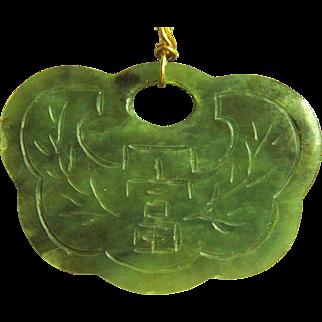 "Fabulous Vintage Chinese Nephrite Jade Pendant 15.5 g  2 x 1 1/2"""