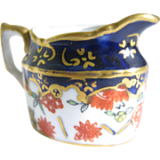 Tiny Royal Crown Derby Pitcher / Creamer For Doll House - Imari  Pattern